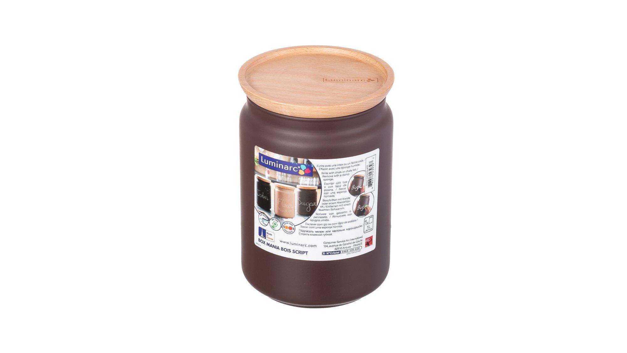 Luminarc Mania Brown Mbajtëse Ushqimesh 100 cl